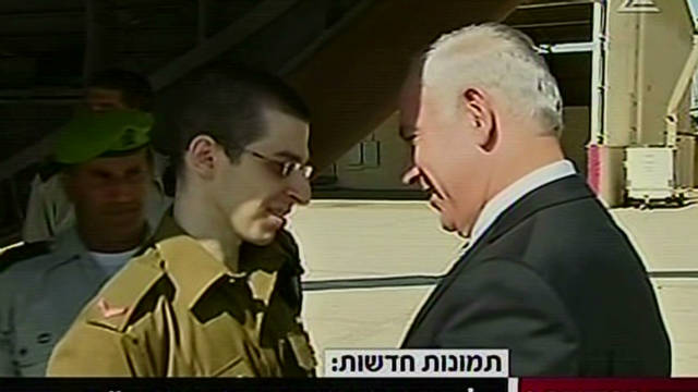 Netanyahu: Blessed with soldier's return