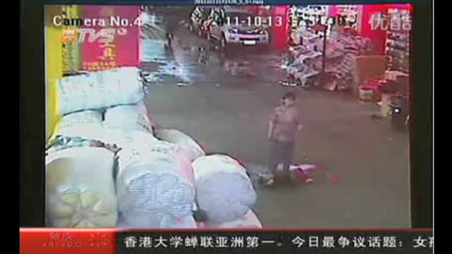 Run-over Chinese toddler dies