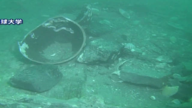 Historic shipwreck discovered in Japan