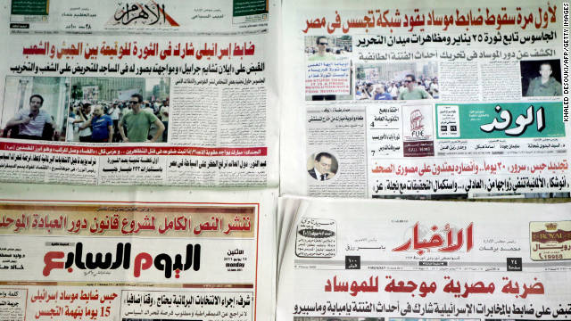 A collage of Egyptian newspapers from June 13 report on Ilan Grapel being detained in Cairo.