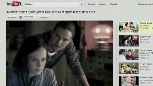 endo.us.israeli.tv.adverts_00004126