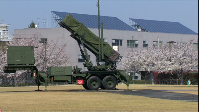 Japan's defense against N. Korea rocket