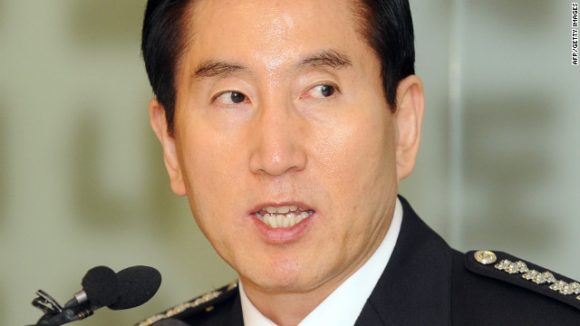 "National Police Agency chief Cho Hyun-oh acknowledged ""police incompetence and carelessness."""