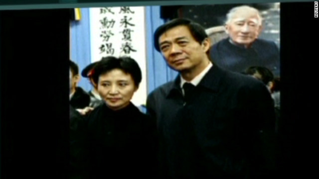 Bo Xilai's wife arrested in Briton death
