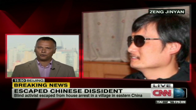 Escaped activist leaves U.S. embassy