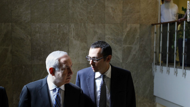 Israel forms new unity government