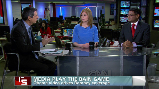 Media Play The Bain Game _00004902