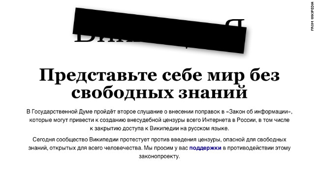 "The Russian version of Wikipedia shut down Tuesday in protest of a ""censorship"" bill."