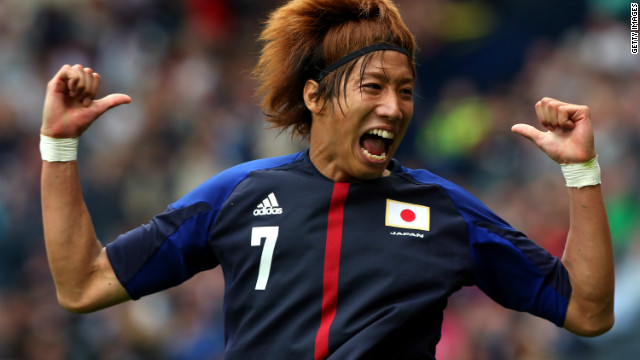 Yuki Otsu celebrates his goal against gold medal favorites Spain