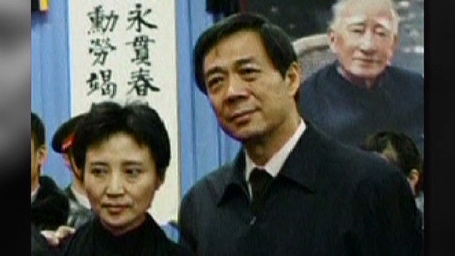 Chinese murder trial