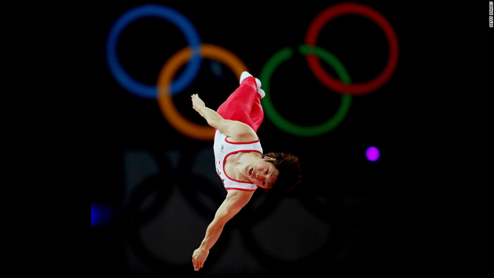 Yasuhiro Ueyama of Japan competes in the men's trampoline event.