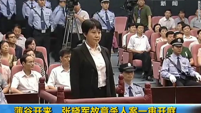 This frame grab taken from CCTV video shows Gu Kailai, the wife of disgraced Chinese politician Bo Xilai, facing the court during her murder trial in Hefei on August 9, 2012.