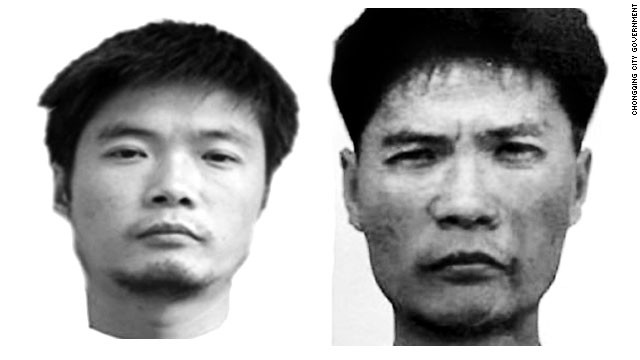 Mugshots released by Chinese authorities purportedly showing Zhou Kehua between 2005 and 2011.