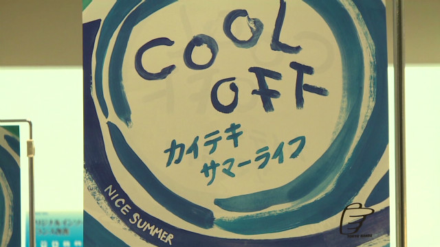 stout japans cool business_00001928