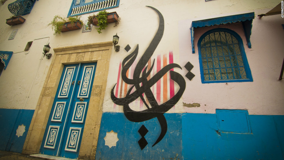 "A mural called ""History,"" in the Tunisian town of Kairouan."