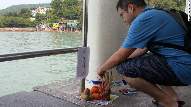 Ferry crash concerns commuters, tourists