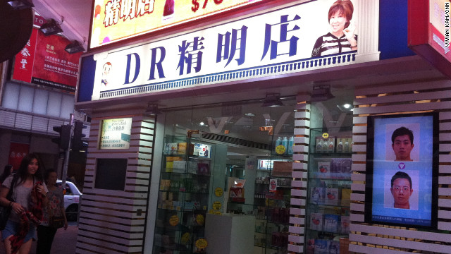One of the stores operated by DR, a Hong Kong chain of beauty clinics that claims to serve 1,000 clients a day, is pictured.