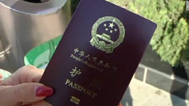China issues new passports with sea claims, angering neighbours.