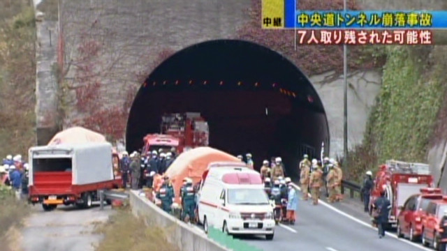 Tunnel collapse in eastern Japan