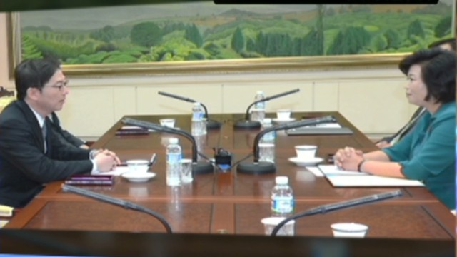 High-level Korean talks called off
