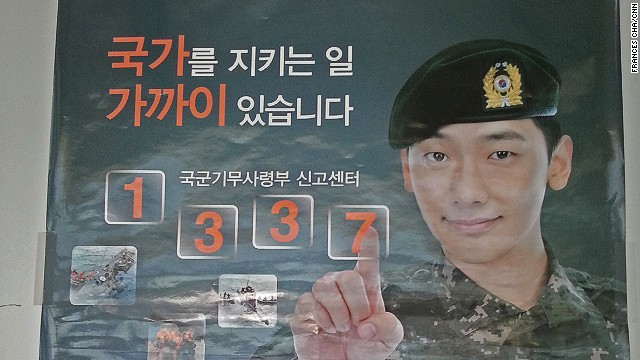 K-Pop star Rain's military service mainly involved promotional duties, such as posing for campaigns like this one.