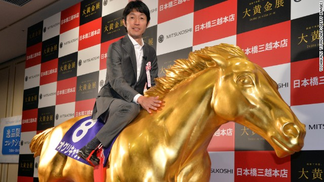 Prix de l'Arc de Triomphe: Why horse racing is 'Big in Japan'