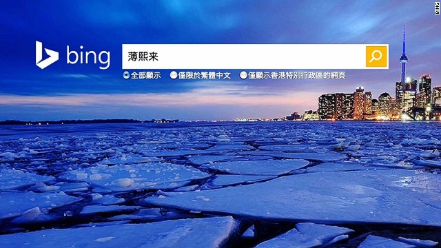 Bing accused of censorship in China