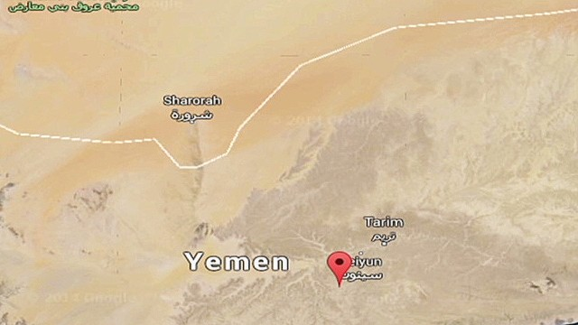 Yemen: Drone strike kills 12 militants
