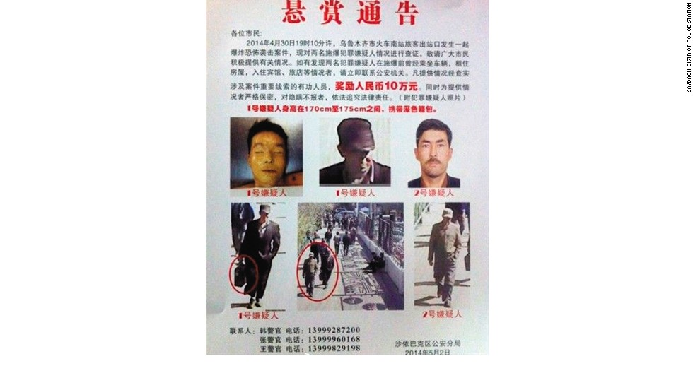 Police offer $16,000 reward for leads on Xinjiang railway bombers