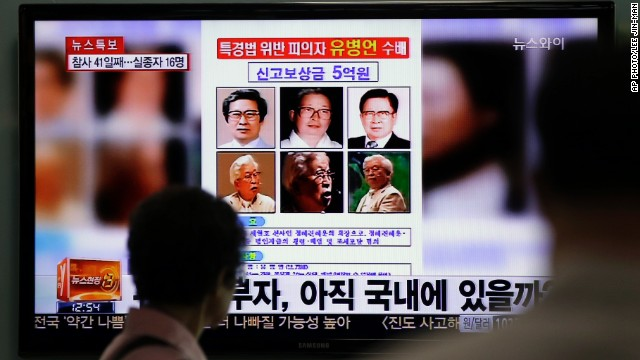 Tracking South Korea's most wanted man