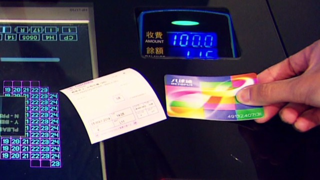 spc future finance octopus smart card_00013721.jpg
