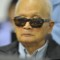 nuon chea current