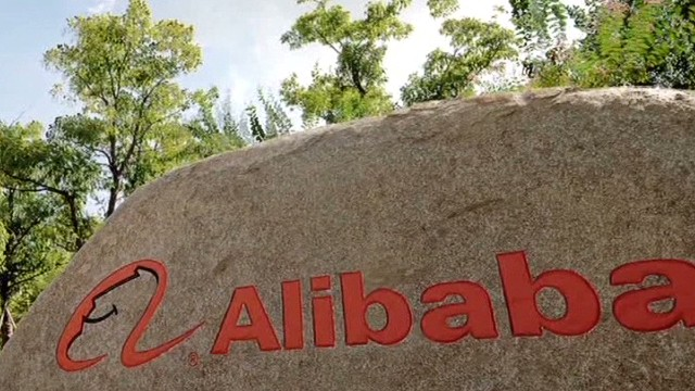 Alibaba sets IPO price