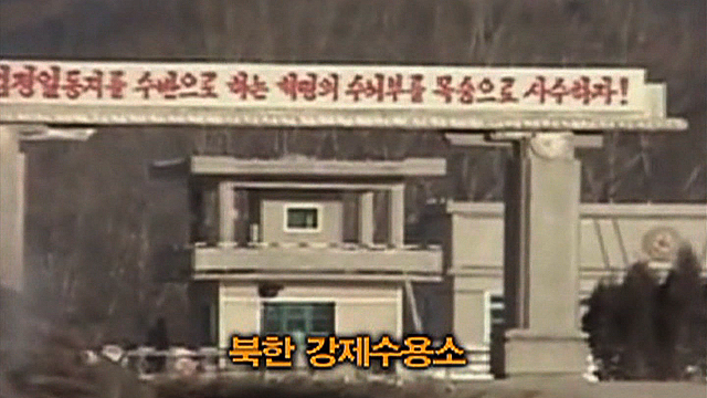 Defectors describe horrors in N. Korea
