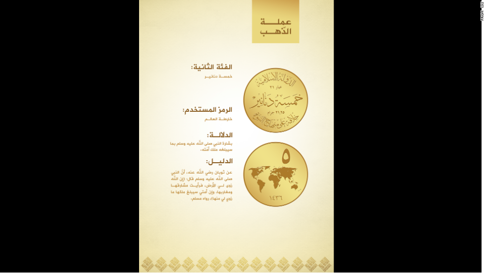 "This gold coin will be worth 5 dinar, according to ISIS. The map on the back depicts the ISIS plan of world domination. The terrorist group said its ""treasury department"" is involved in setting up the currency."