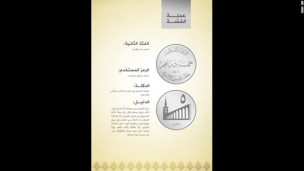 This silver coin will be worth 5 dinar.
