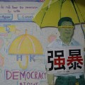 Hong Kong Occupy Central Hotel 4