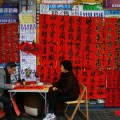 Hong Kong calligrapher