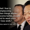lee kuan yew quotes 4