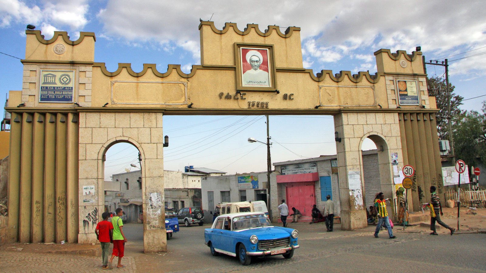 Harar: Inside Ethiopia's timeless city of mosques | CNN Travel