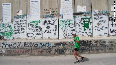 In pictures: Palestine Marathon in West Bank