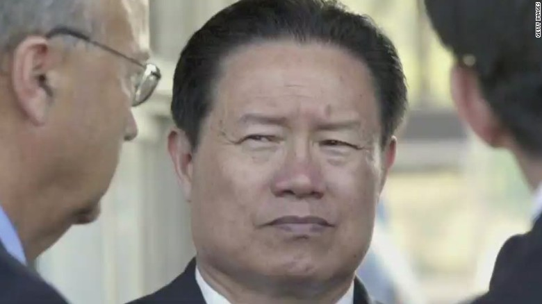 Former high ranking Chinese official charged