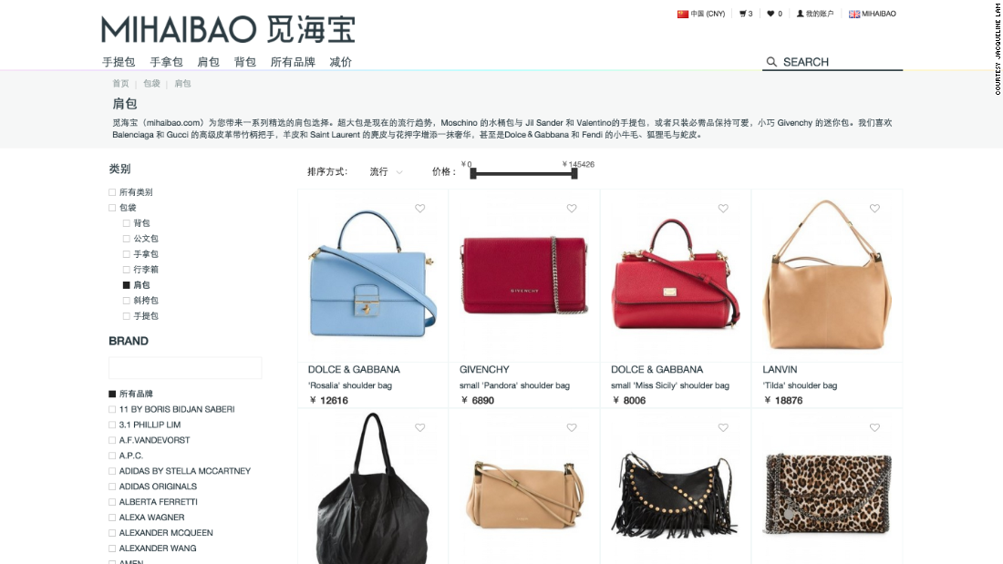 Miahibao currently only sells designer bags but is aiming to expand into other luxury products -- including beauty, wine, art and furniture -- where there is a high demand.