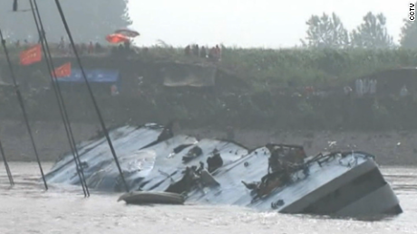 china shipwreck search and salvage watson pkg_00014523.jpg