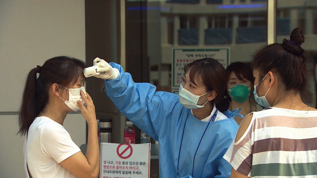 South Korea MERS outbreak: Officials brace for 'most important period'