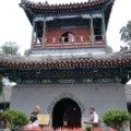 China ramadan beijing mosque