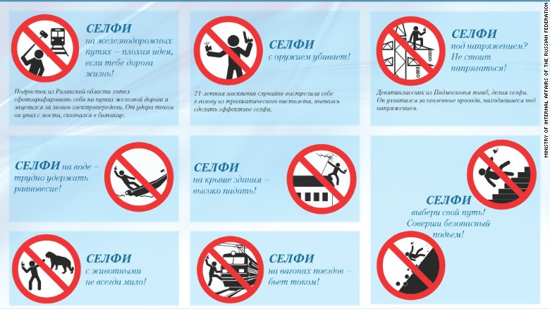 Russia warns of dangers of the selfie