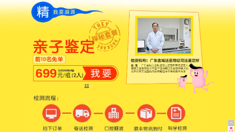 A screenshot of the three-day promotion on Alibaba's Juhuasuan site.