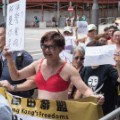 hong kong breast protest 2