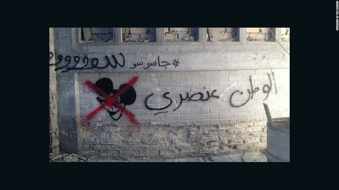 "One of the artists, Heba Amin, says they did it because the show portrays world events inaccurately. The show launched in 2011 and has focused on Islamist extremism and terror in the Middle East. The larger graffiti slogan reads: ""Homeland is racist."""
